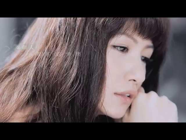 李千娜 Nana Lee – 愛到站了 (「熱海戀歌」片尾曲 / Official Music Video)