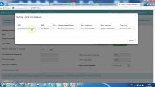Подача заявки на портале Государственных закупок www goszakup gov kz
