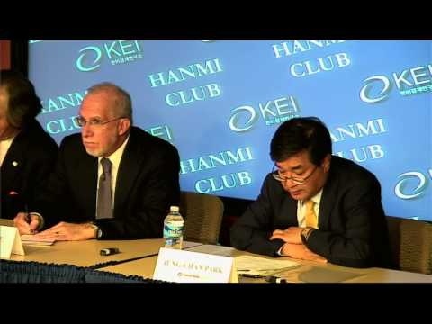 Panel II of Assessing the U.S.-Korea Relationship: Looking Ahead