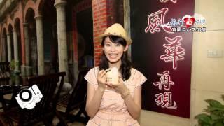 心に響く近くて近い台湾 Time For Taiwan http://www.aziofu.com.tw/ind...