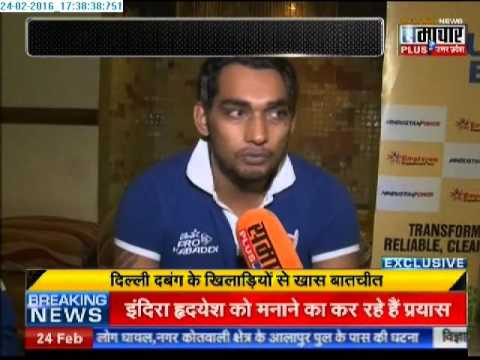 Exclusive Interview | Ravinder Pahal and Kashiling Adake | Pro Kabaddi League