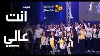 فترة تسبیح - احسبها صح - الحیاة الأفضل   Praise And Worship - Ehsebha Sah - Better Life