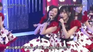 【ベストヒット歌謡祭2017】AKB48渡辺麻友ラストシングル11月のアンクレット 渡辺麻友 検索動画 16
