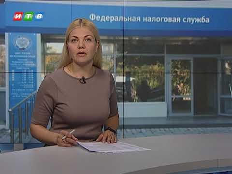 ТРК ИТВ: В Крыму изменился график работы налоговых инспекций
