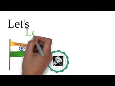 ভারতের সৈন বাহিনীর টেডিং