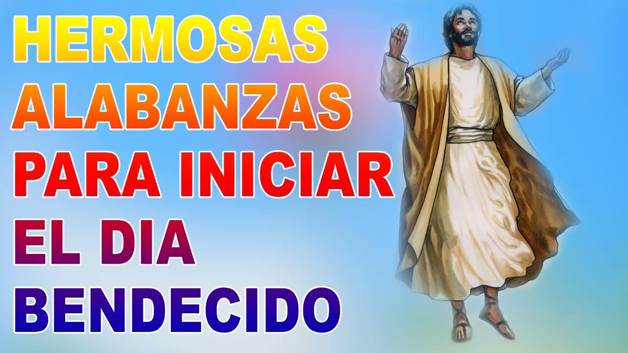 ALABANZAS QUE TRANQUILIZAN Y QUITAN TODA PREOCUPACION - MÚSICA CATÓLICA QUE TE INUNDA DE FUERZAS