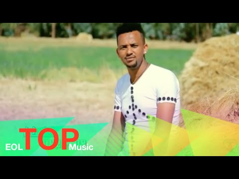 Ethiopia - Behailu Bayou - Feta Feta - (Official Music Video) New Ethiopian Music 2015