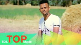 new amharic song