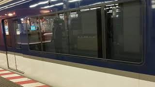 京阪3000系 快速特急 洛楽 京橋駅発車