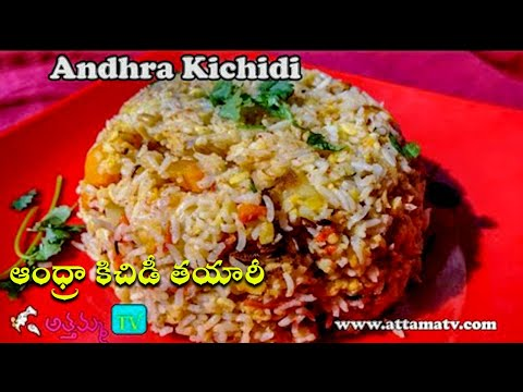 Lunch box recipes indian andhra telugu recipes for Andhra cuisine vegetarian