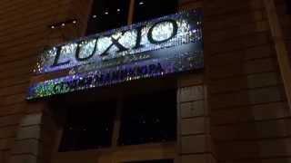 Luxio - рекламная вывеска с применением системы SolaAir(Инновационная технология