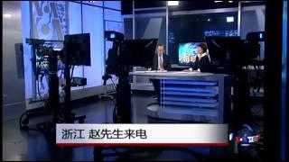 海峡论谈 蓝绿难得高度共识 台湾政界六四感言对中国有何作用