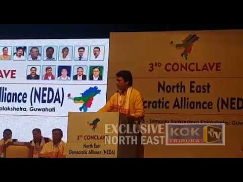 Chief Minister Biplob Kumar Deb addresses 3rd conclave of (NEDA) in Guwahati, Assam