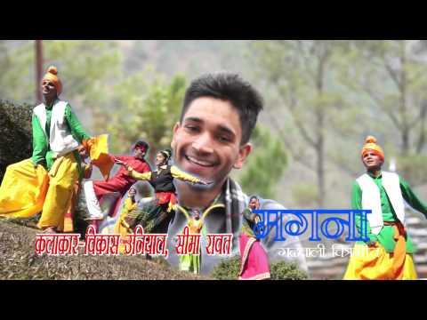 Magna Promo | Nitiesh Bhandari | Pawan Rawat | Ram Chamoli