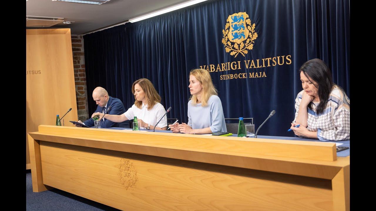 Valitsuse pressikonverents, 17. juuni 2021