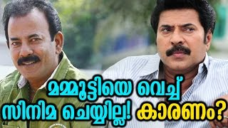 മമ്മൂട്ടിയെ വെച്ച് സിനിമ ചെയ്യില്ല! കാരണം?   Major Ravi Talks About Mammootty Film