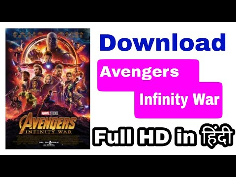 Download How to Download Avenger Infinity War in Hindi (720p Full HD)   Avenger Infinity War Download