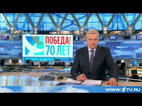 Воронежская