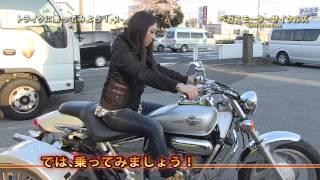第4回:トライクに乗ってみよう!(2)2012/5/15公開