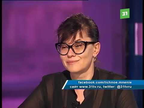 """Марина Степнова: """"Я, по-прежнему, не считаю себя писателем..."""""""