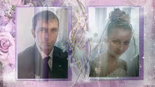 Свадьба Ольги и Романа
