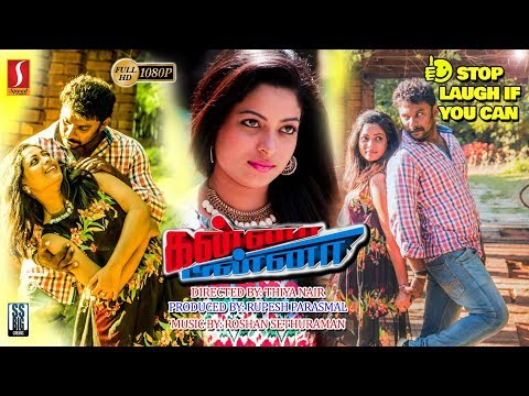 Kanna Pinna Tamil Full Movie 2017