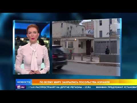 Израиль закрывает все посольства из-за нехватки денег
