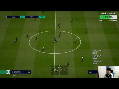 FiFaOnLine4강성호 담주 로패 상향 선수 예측 /  LIve Streaming