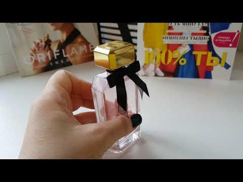 Eclat Mon Parfum — это Париж🗼, заключенный в изящный флакон!