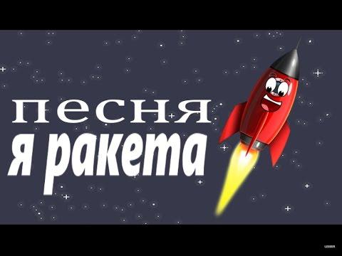 Скачать бесплатно тимати feat. Мот, егор крид, скруджи, наzима.