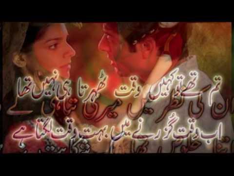 Romantic Pyar Bhari Shayari For Lover In Urdu