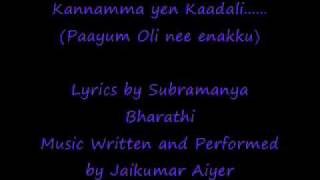 Download Kannamma.wmv MP3 song and Music Video