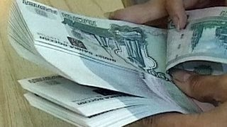 Официальный рубль существенно снизился