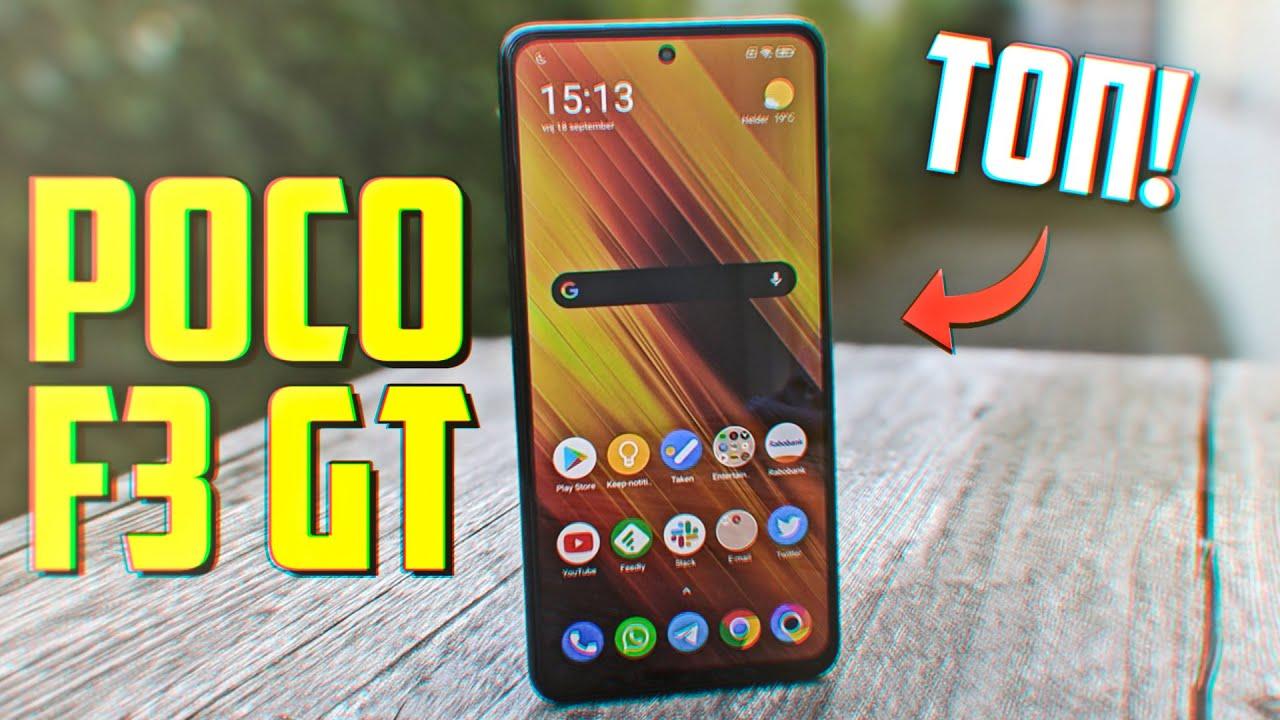 XIAOMI POCO F3 GT - лучший ИГРОВОЙ смартфон 2021? Обзор топового игрового смартфона до 30000