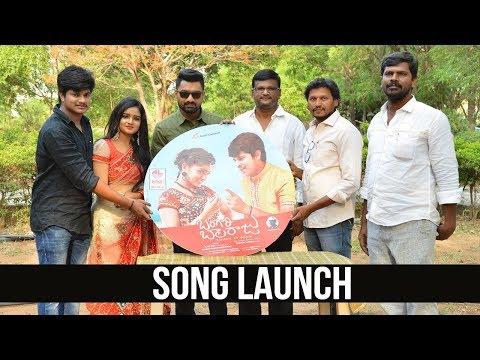 Bangari Balaraju Movie First Song Released by Nandamuri Kalyan Ram | TFPC