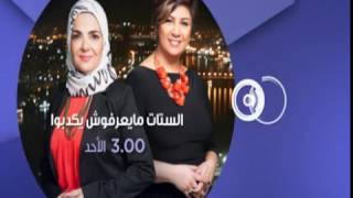 المخرج علي عبدالخالق في ضيافة «الستات مايعرفوش يكدبوا»