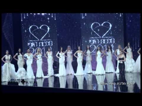 Miss Israel 2014 - Efrat Kalig