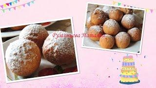 Сладкие Творожные Пончики, Шарики / Cheese Balls