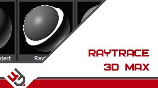 Настройки материалов VRay в 3D Max