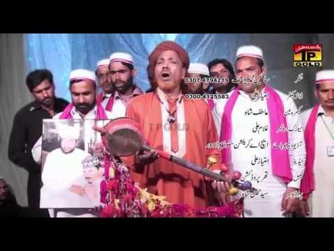 Sheher Kameer Ae Wasda Tera - Jashan E Fana - Sufi Song Mp3