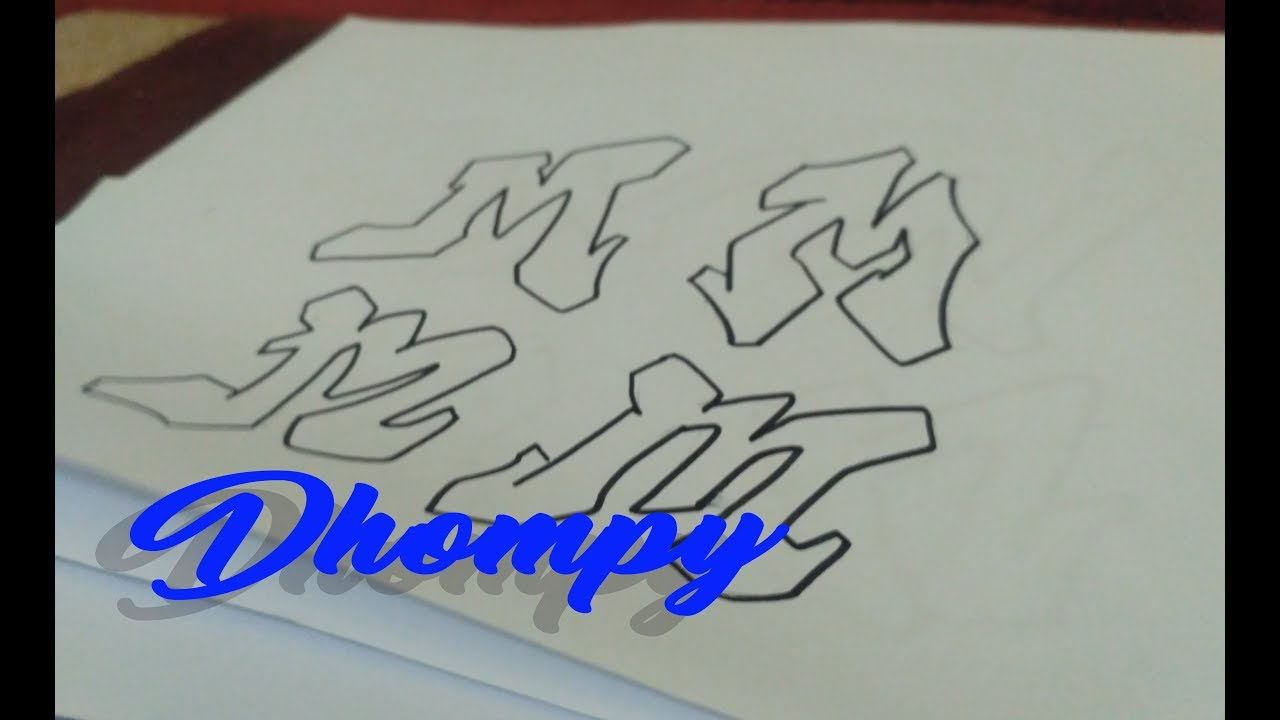 Graffiti Abjad Letter M Dhompy Graffiti Youtube