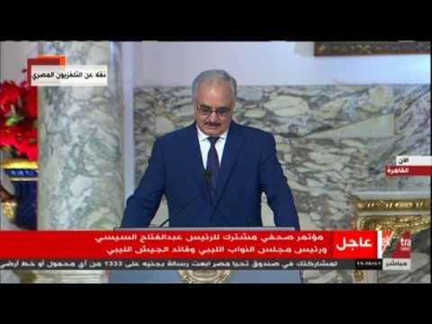 الآن   المشير حفتر: تركيا ترعى الإرهاب أمام العالم ونقدر الجهود التي تبذلها مصر لدعم الجيش الليبي