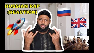 KIZARU - NARCOS | RUSSIAN RAP REACTION (UK)