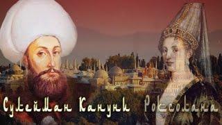 Топкапы((1459 - 1481 ) Дворец построен на месте византийского акрополя. Строительство началось по указанию султана Мехм..., 2014-11-04T09:17:16.000Z)