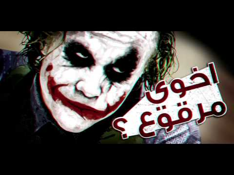 ICT | MC SyndroM - (217 Diss) #العشيرة_أخنث | (Official lyric video)