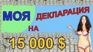 MONEY MEDIA предоставит вам авто-заработок от 15000 до 40000 рублей в день? Честный отзыв.