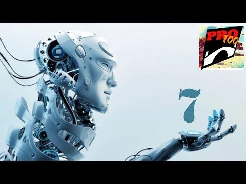 NOWE TECHNOLOGIE 07