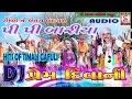 #TIMALI GAFULI #P.P. BARIYA#DJ GUJARATI SONGS