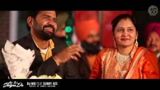 Aaj Din Shagna Da Preview