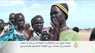 موجة نزوح من مقاطعة ملوط في دولة جنوب السودان